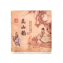 Гао Шань Шу - КУБ (в разлом)