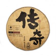 Гу И Чуань Ци (Легенда) (в разлом)