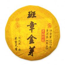 Золотая Почка из Бань Чжан - разлом