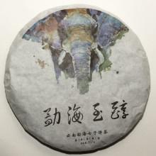 "Ву Мо Цзи ""Слон"" 357гр."