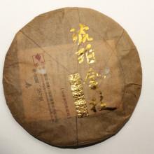 Гу И Хупо Цзинь Чжи (Янтарное Золото)  357г
