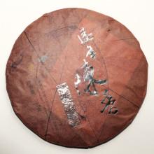 Гу И Чэньсян (Древний аромат) 357г