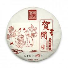 Хэ Кай (Шен Пуэр) блин 357гр