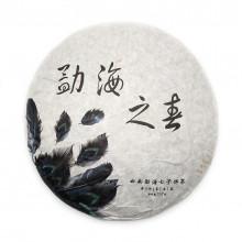 Ву Мо Цзи «Полнота Весны» (в разлом)