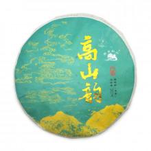 Облако на горе (Гаошань) разлом
